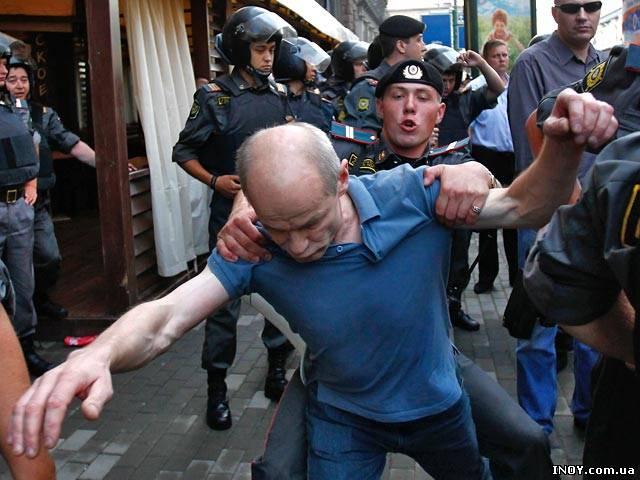 За неповиновение сотрудникам полиции